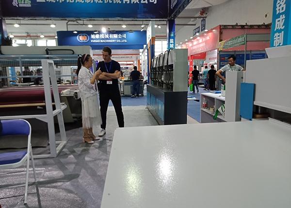 温州展览会